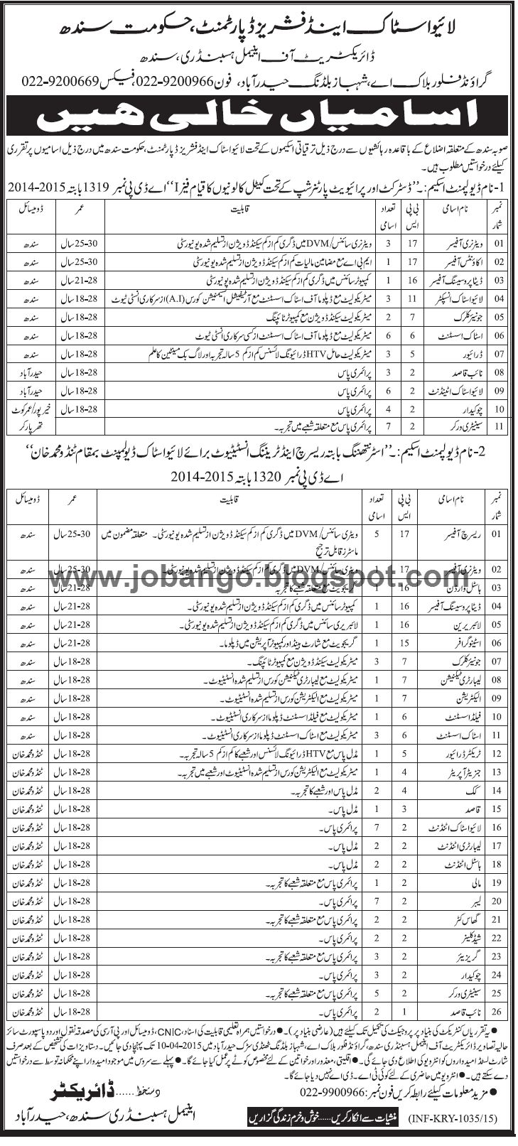 LAST DATE 10-05-2015   Live Stock And Fisheries Department Government of Sindh   Matric/Middle/Primary/Inter/Graduate/B.A/MBA/Librarian Jobs Will Be On Contract Basis After Completion Of Contract Government Is Not responsible For Providing Jobs To Every Person  www.facebook.com/jobangos  http://jobango.blogspot.com/2015/03/live-stock-department.html