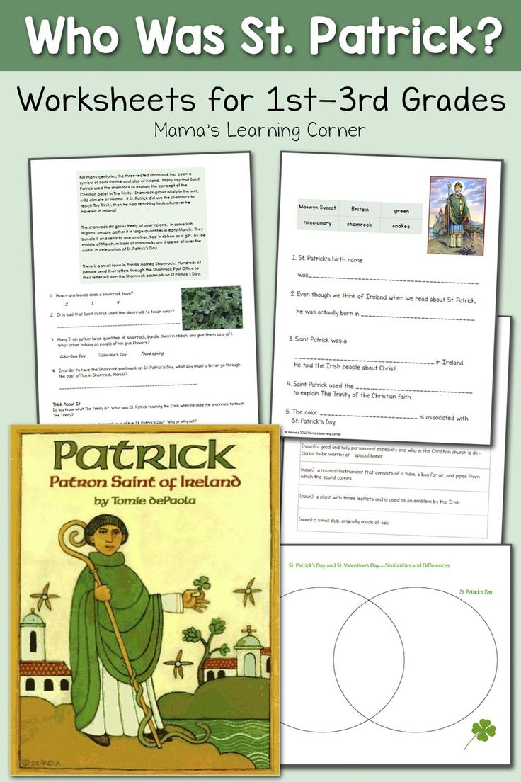 Download a resource packet to create your own Saint Patrick Unit Study! Contains 6 exclusive worksheets.
