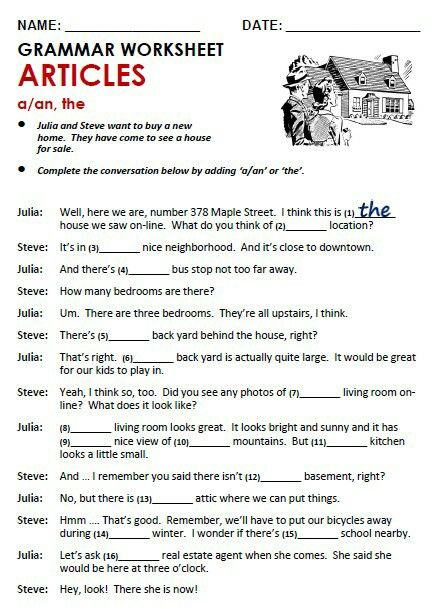 Sample Essay For High School Students Saic Admissions Essay Images Topics For Proposal Essays also Essays For Kids In English Nyc Pay Stubs Essay Thesis Statement Examples For Persuasive Essays