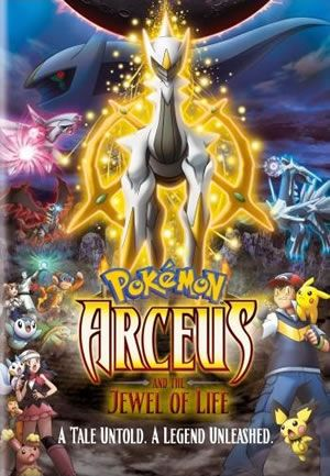 #Pokemon #Arceus and the Jewel of Life. A tale Untold. A Legend unleashed. http://www.pokemondungeon.com/pokemon-movies