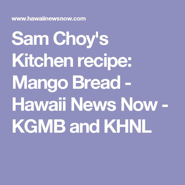 Sam Choy's Kitchen recipe: Mango Bread - Hawaii News Now - KGMB and KHNL