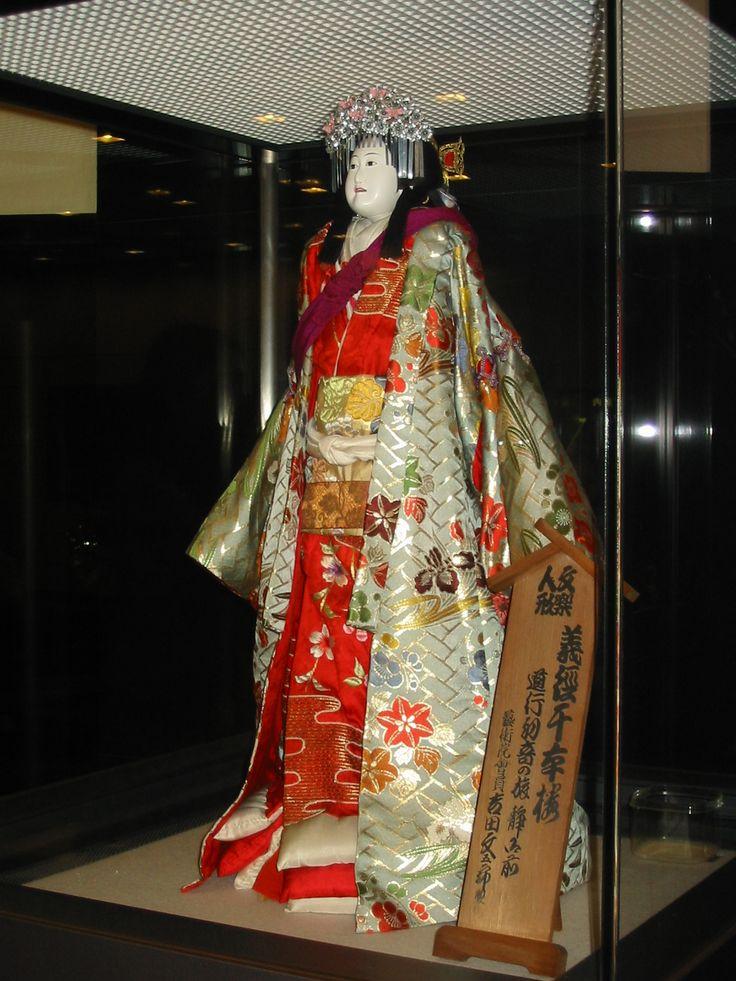 Bunraku Theater | File:Bunraku doll in national theatre Osaka 2.JPG - Wikipedia, the ...
