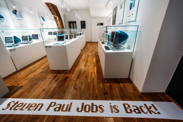 A room that celebrates Jobs' return to Apple.
