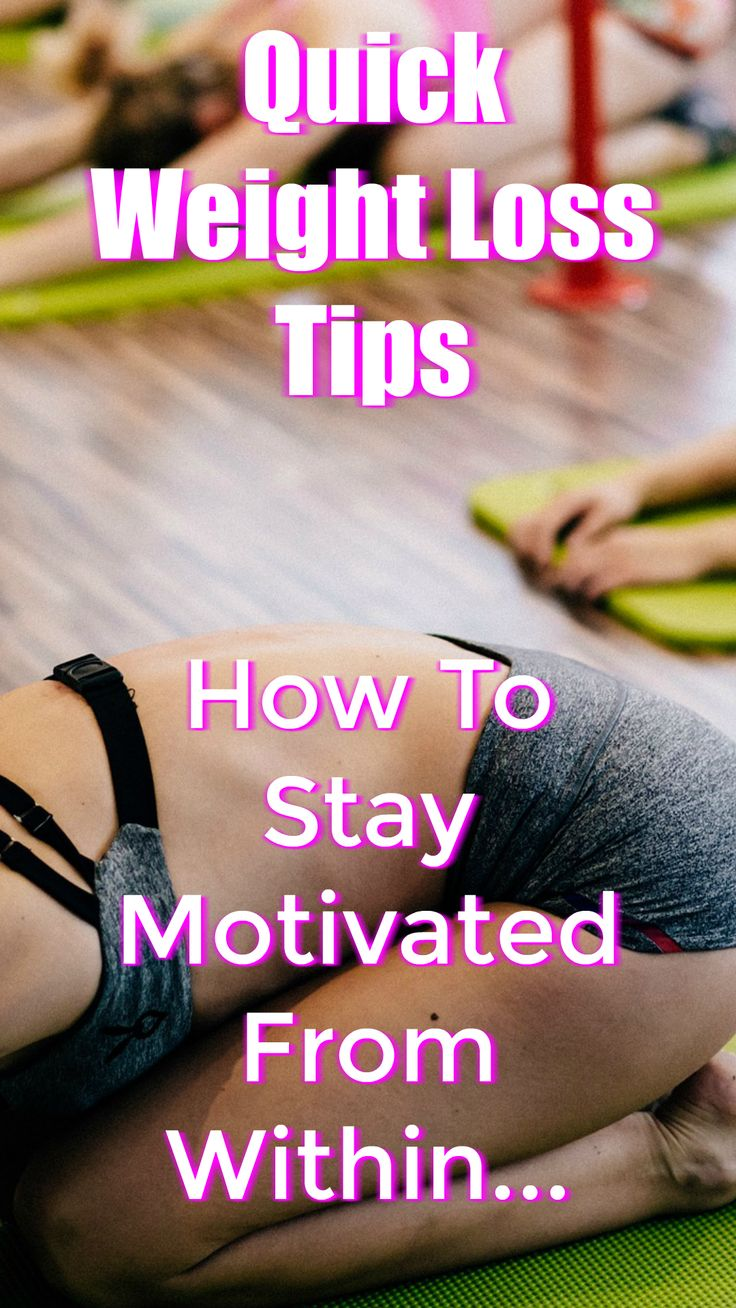 How to stay motivated on your weight loss program by looking within. The secrets to weight loss no one ever talks about!