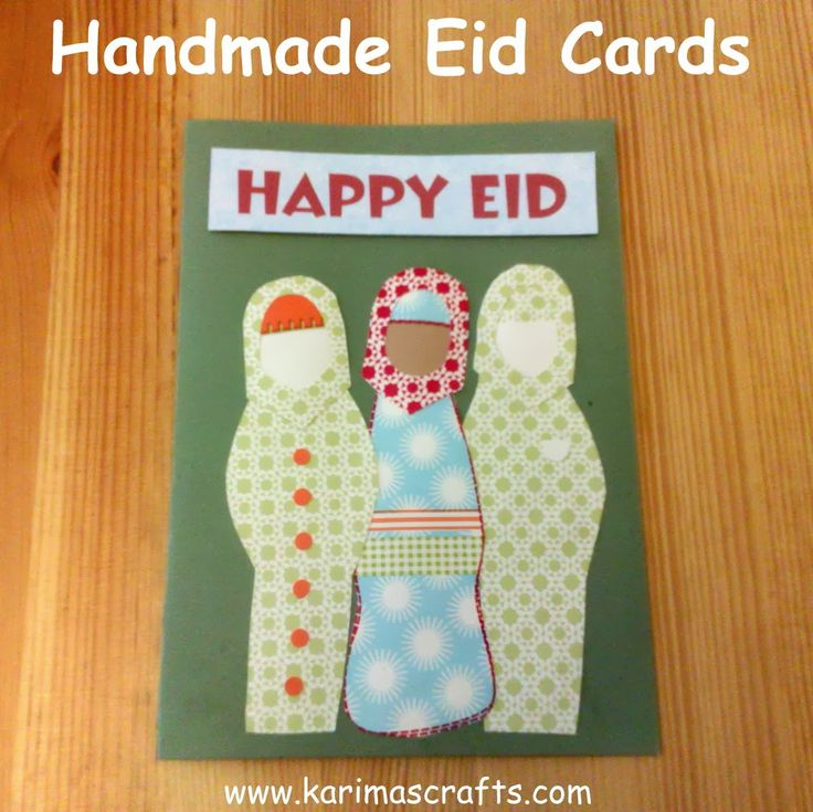 Eid Cards 30 days of Ramadan Crafts Tutorial