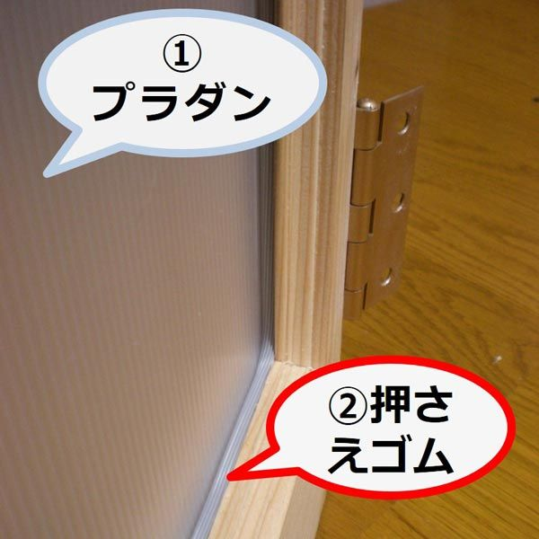 Diy 二重ドア 断熱 勝手口 建具 自作 木製 リフォーム 収納