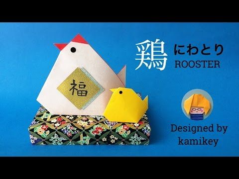 クリスマスオーナメント★折り紙の星・レダ Origami Star Reda - YouTube