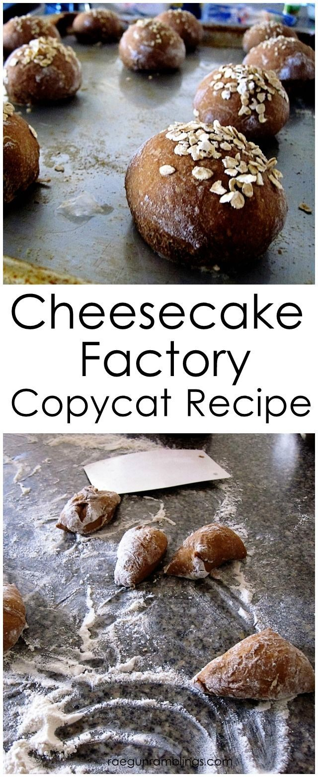 Cheesecake Factory wheat bread copycat recipe tastes just like it! - Rae Gun Ramblings: