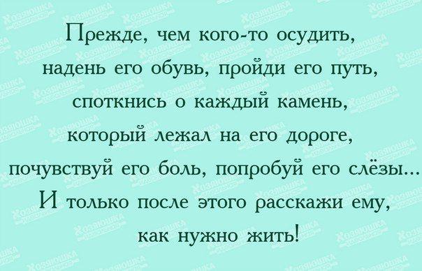Зёрна мудрости | Православный магазин «Зёрна»