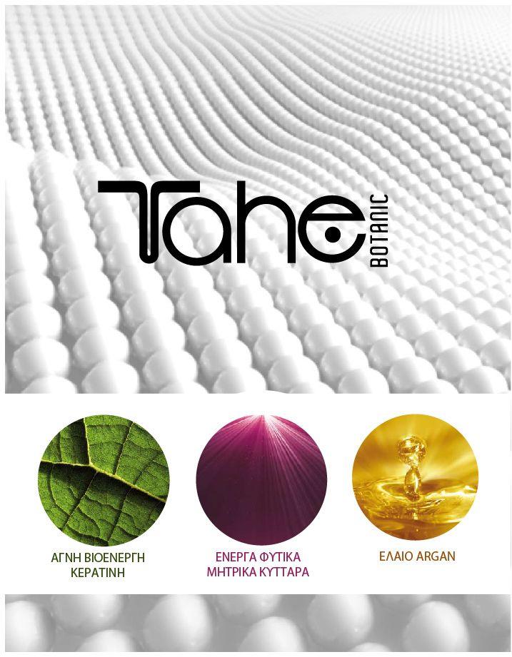 Tahe Botanic Με φυτικά συστατικά για μαλλιά ξανά υγιή!