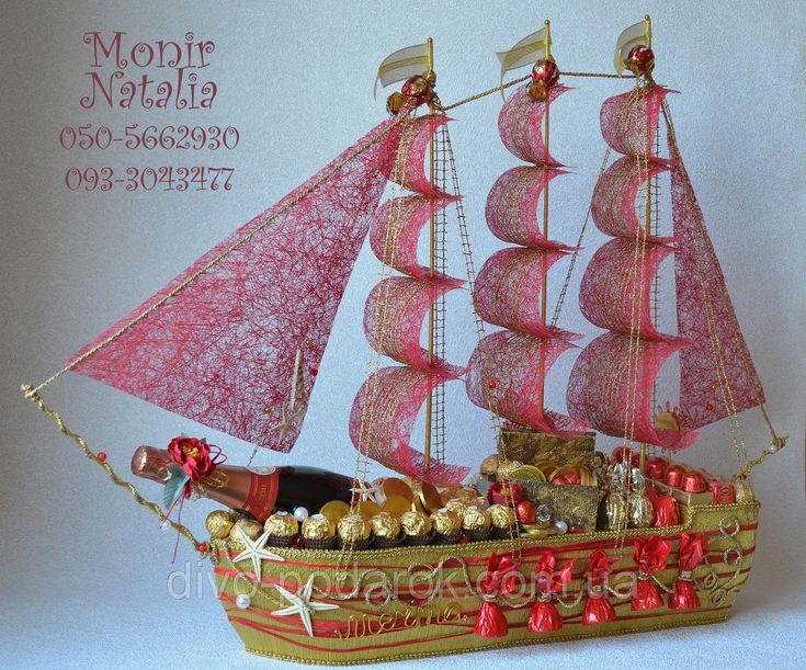 """Корабль из конфет """"Алые паруса"""" купить в Интернет-магазине «ДИВО-ПОДАРОК» - букеты из конфет, фруктов, овощей, чая по доступным ценам. Доставка в любой регион Украины!"""