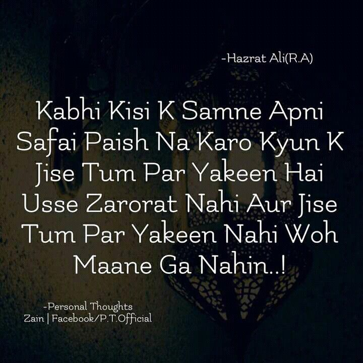 4454 Best Images About Shayri On Pinterest