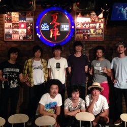 夏が始まった | Matsuki Blog | Scoobie Do | スクービードゥー