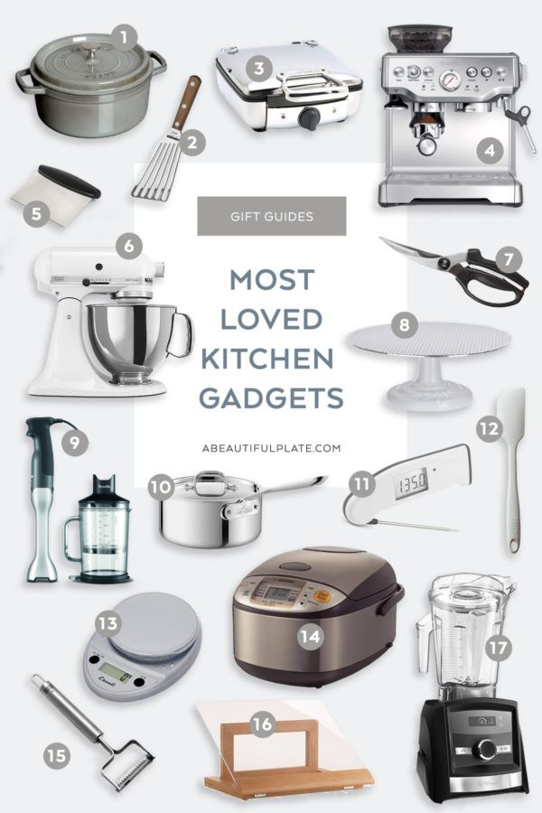 2018 Most Loved Kitchen Gadgets A Beautiful Plate Kitchen Gadgets Gifts Kitchen Gadgets Top Kitchen Gadgets