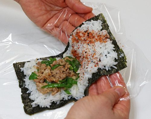 Sushi Pocket Tutorial (Japanese Side) no English but plenty of pictures