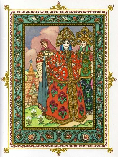 Vasilissa and her sisters - illustrations by Ivan Bilibin