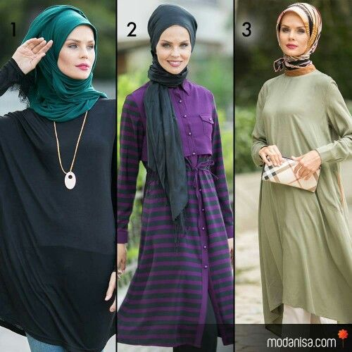 Which one is ur style