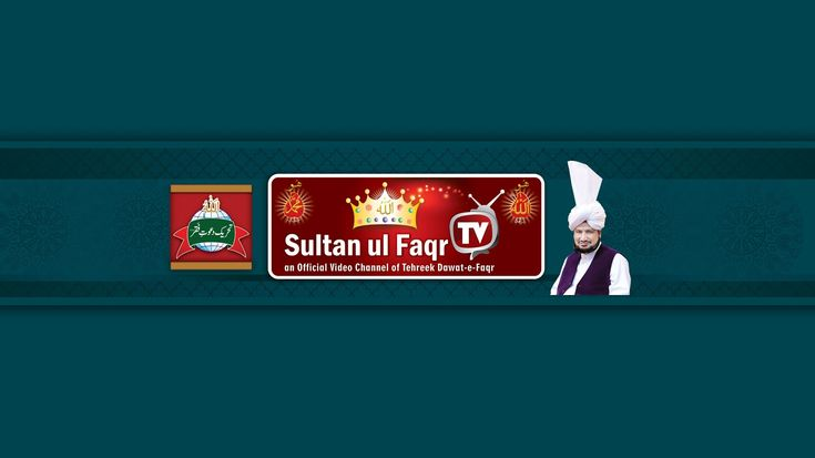 Sultan ul Faqr TV an Official Video Channel Of Tehreek Dawat E Faqr. Watch, Like, Share And More. Watch Videos related to following categories: 1 Hamd Bari T...
