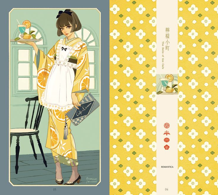 Character Design Kimono : Best images about kimono on pinterest catgirl