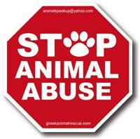 Πώς πρέπει να αντιδράσετε αν γίνετε μάρτυρες κακοποίησης ή θανάτωσης ζώου.