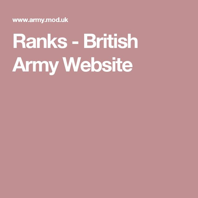 Ranks - British Army Website
