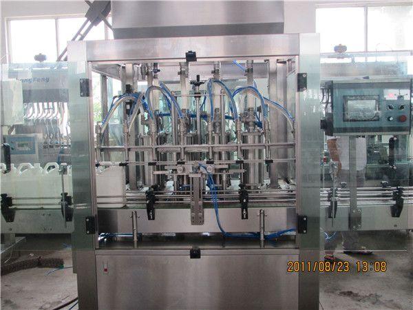 Bottle Yakult Filling Machine Strpack Machinery Bottle Filling Machine
