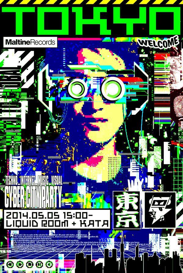 「東京」GraphersRock版フライヤー