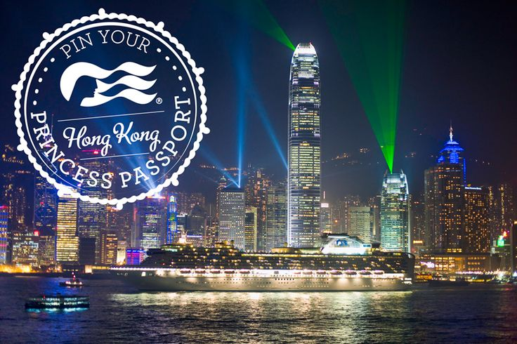 I just pinned Hong Kong as my dream destination for the Pin Your Princess Passport Giveaway. I can't wait to cruise to the Caribbean if I win! http://woobox.com/h7ue3k #PrincessPassportSweepsEntry