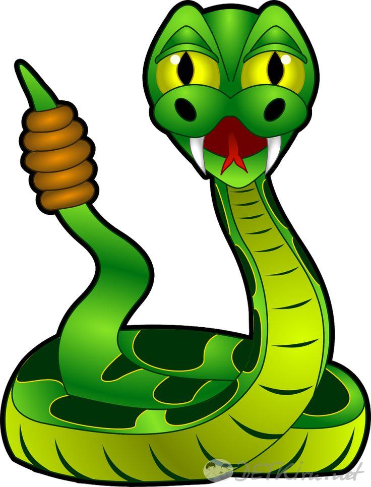 Картинки со змейками для детей, открытка