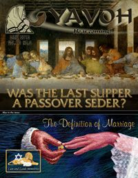 Was the Last Supper a Passover Seder?