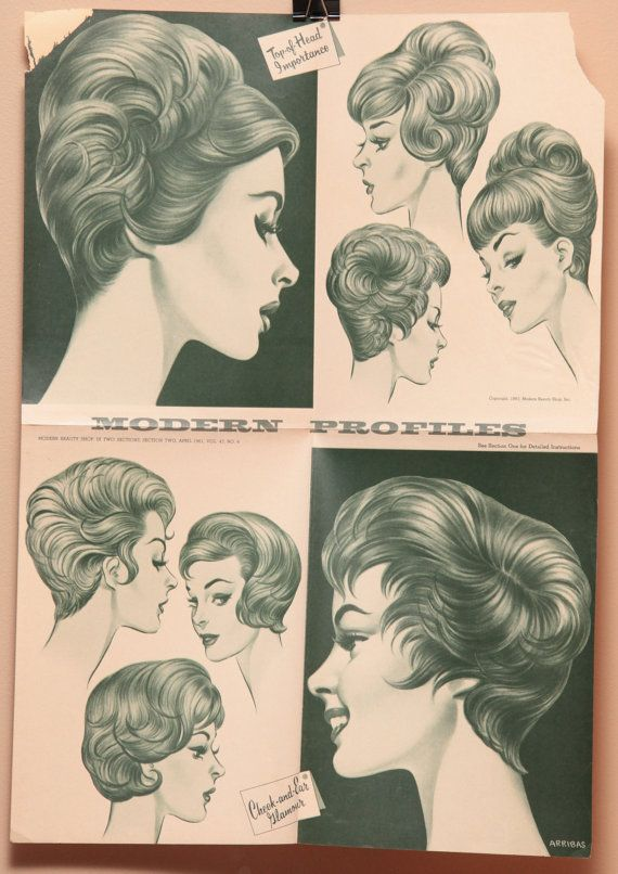 Vintage Hair Salon Poster 16x22 1960s Cyber Monday by OldBookSmell, $14.00