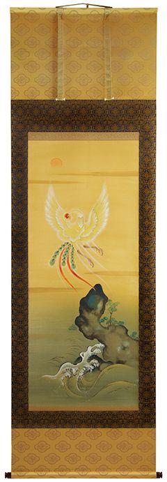 平尾務「火の鳥 蓬莱山図」