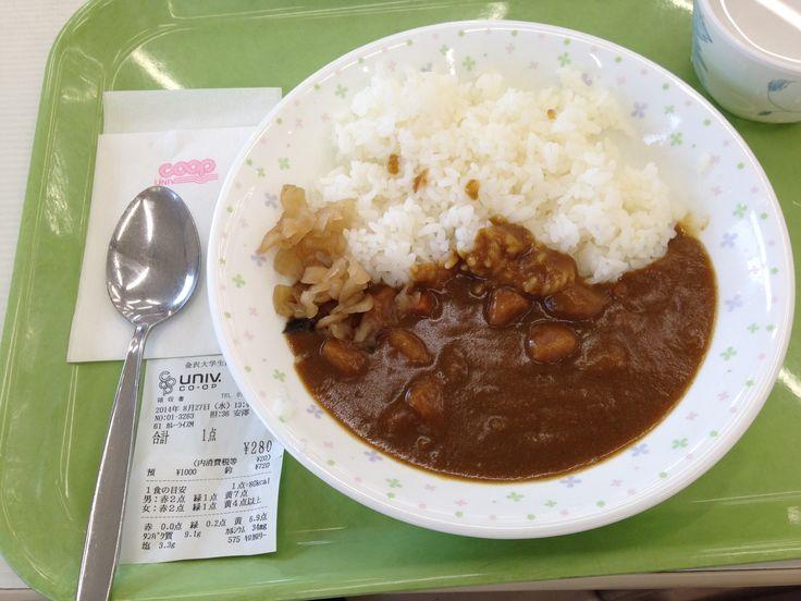 2014.08.27 石川県金沢市 金沢大学の学食の「金沢カレー?」金沢市で食べるカレーは濃厚なんです なかなか美味しいカレーでした