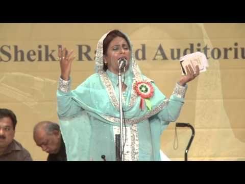10. Shabeena Adeeb - Hamari Association Mushaira - Dubai 2012 - YouTube