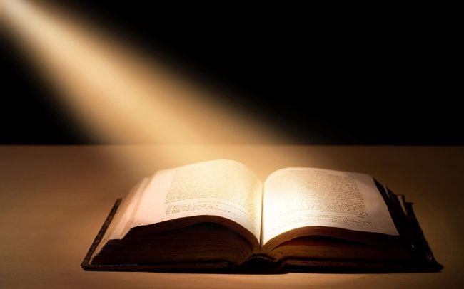 #Crowdfunding Top 5 la Biblia y sus nuevos formatos. De la Biblia indestructible a la Biblia digital #NosóloTendencias