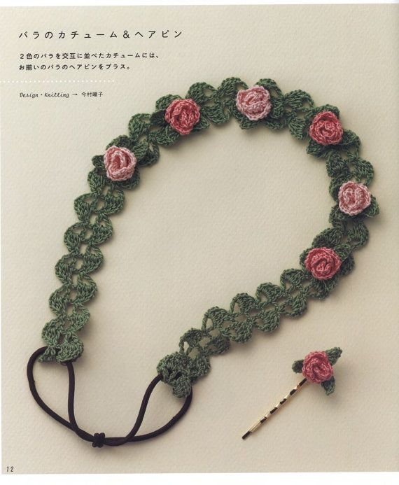 Crochet hair accessories pattern by LibraryPatterns