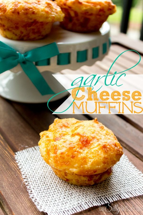 Garlic Cheese Muffins recipe from http://ThisSillyGirlsLife.com #CheeseMuffins #Thanksgiving