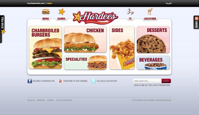 HARDEES ARABIA WEBSITE / Art Direction, Web Design