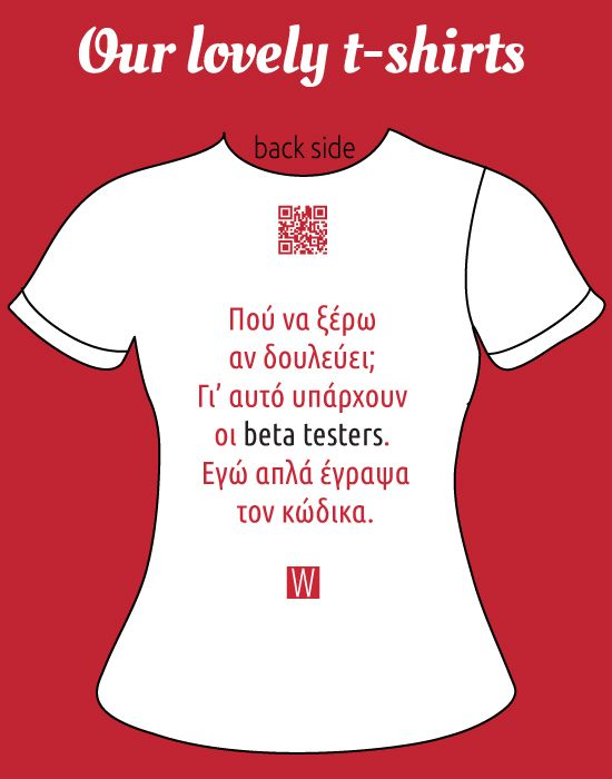 Our lovely t-shirts, for programmers and developers #quote #GreekQuote #tShirt #shirt #tShirts #funny #stamp #developing #developer #website #beta