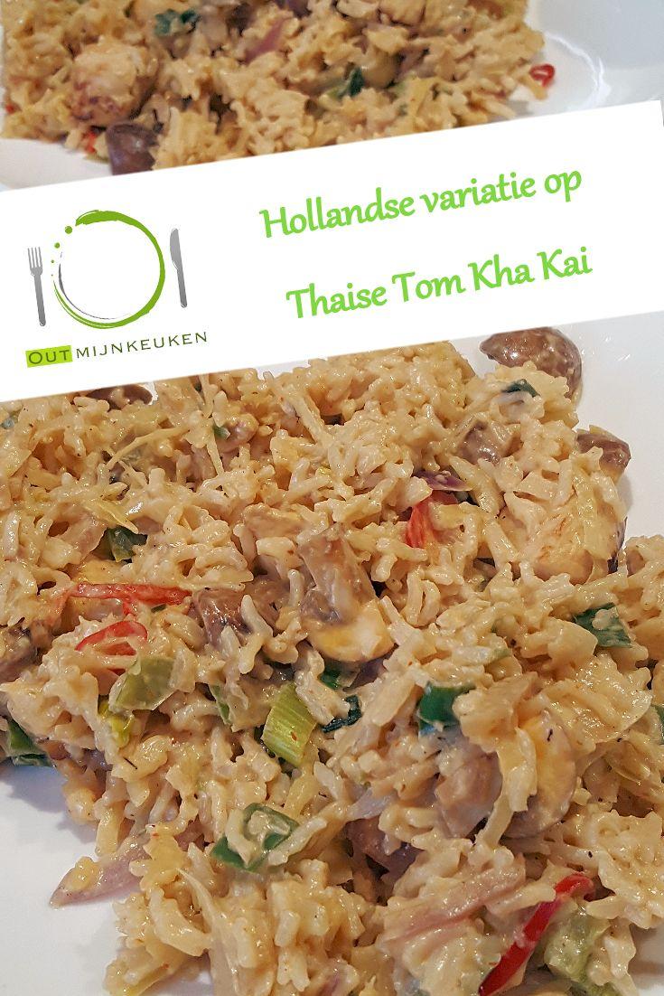 Tom Kha Kai Out style - Thais kipgerecht met eigen twist Rijstgerecht gebaseerd op Tom Kha Kai