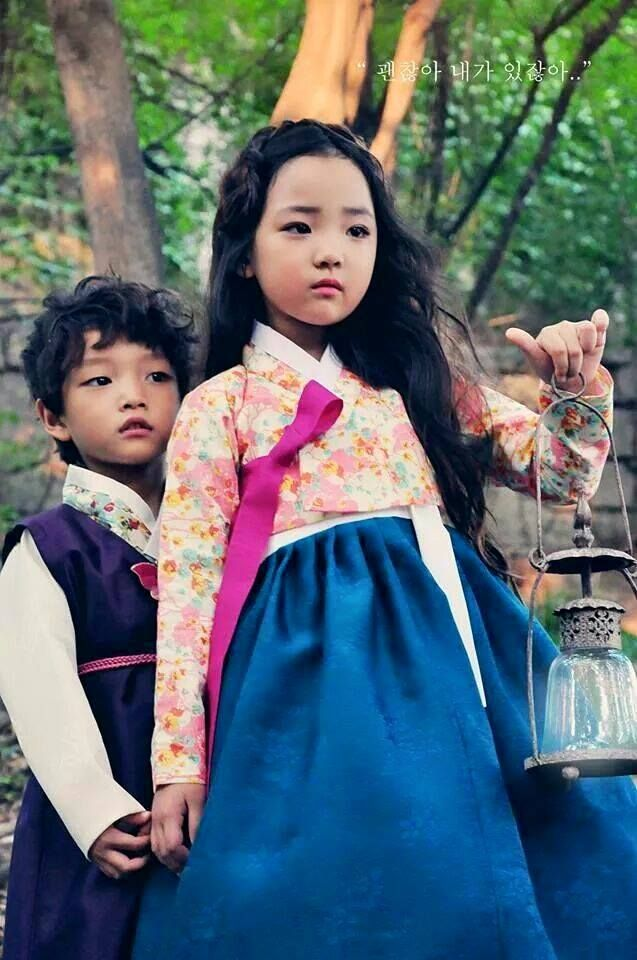 Korean Clothes- They look so cute, like dolls! I hope I get to wear this one day.