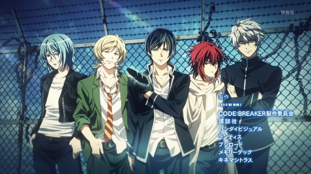 Code Breaker .... i'd give it a 7 because I ended up watching it in one go... and I love the code breakers haha