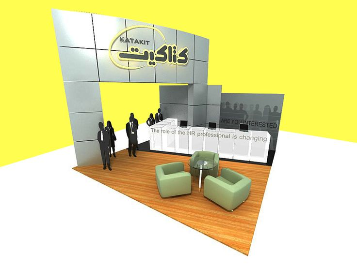 Category: Installation Architecture – Expo Stand Client: Katakit Company - Job Fair - Damascus   Area Space: 80 sq. meter Year of completion: 2009