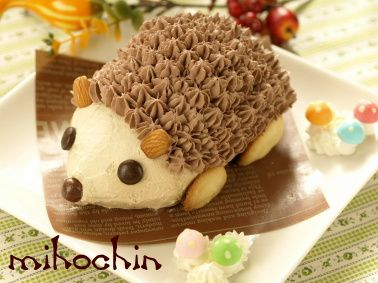 Hedgehog cake for Russell <3