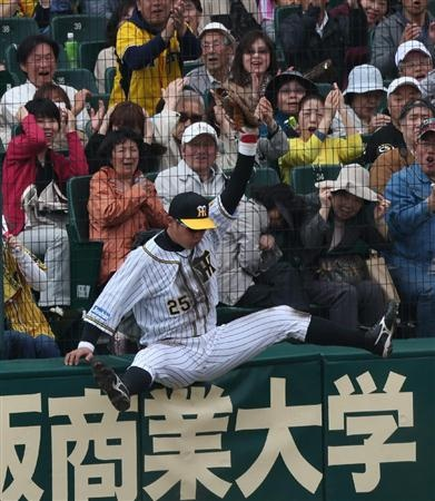 新井さんファインプレー\(^o^)/