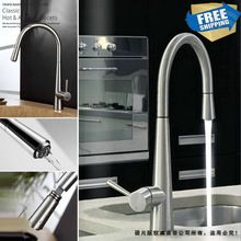 Pull out torneira da cozinha Níquel Escovado Bacia Sink mixer torneira giratória 360 rotação Quente E Fria Faucet de Bronze Níquel/Cromo(China (Mainland))