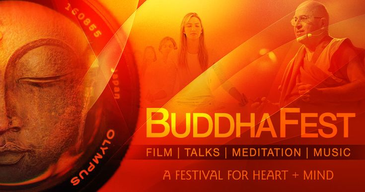Tickets for BuddhaFest: FRIDAY NIGHT PASS in Arlington from BrightStar Live Events