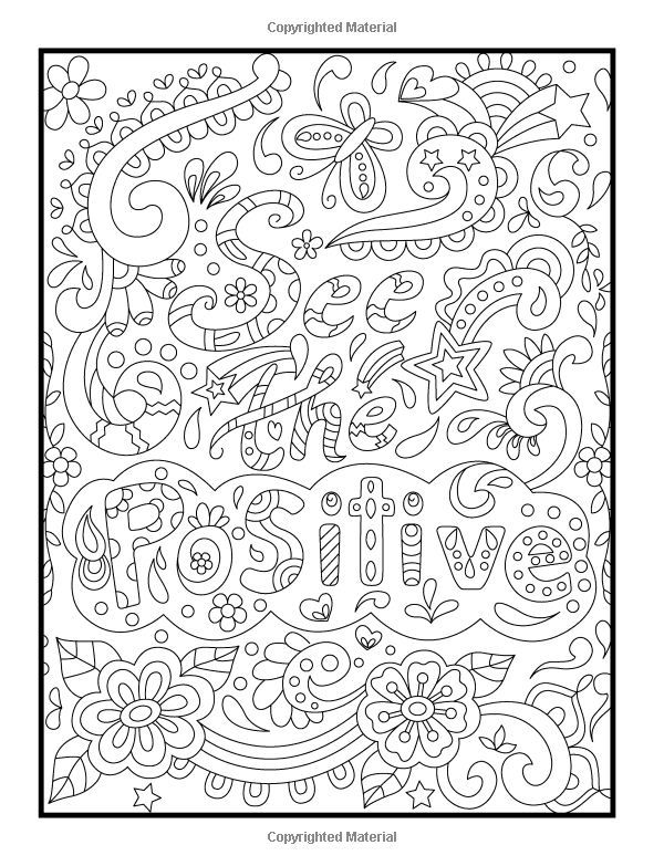 http://Amazon.com: Inspirational Quotes: An Adult Coloring