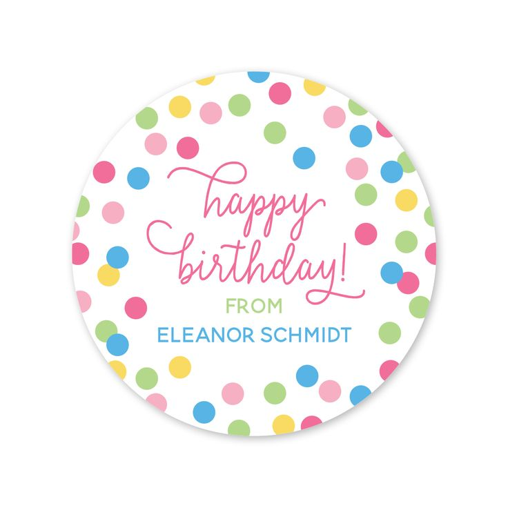 Confetti personalized birthday gift stickers