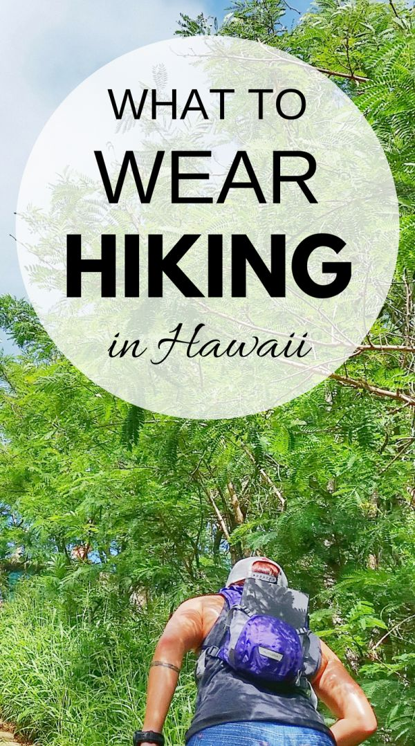 Hiking tips for beginners with what to wear hiking! Hiking gear list for Hawaii, outdoor travel destinations, day hikes on summer road trip. Hiking mountains or easy trails, be prepared! Essentials when it comes to hiking gear. Things to pack for Hawaii vacation, put on packing list! Hiking is cheap or free, so perfect budget activity of things to do when you travel, end your day at beach, Oahu, Kauai, Maui, Big Island! #hawaii #oahu #maui #kauai #bigisland #hiking #hikingtips
